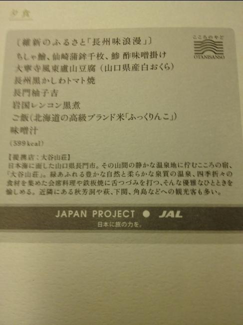 0111_07.jpg
