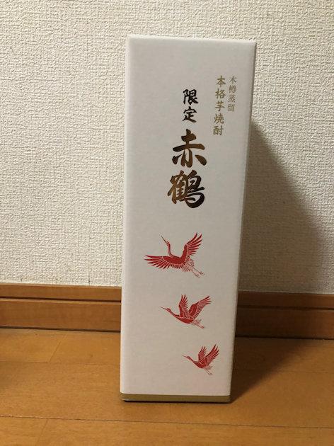 0116_04.JPG