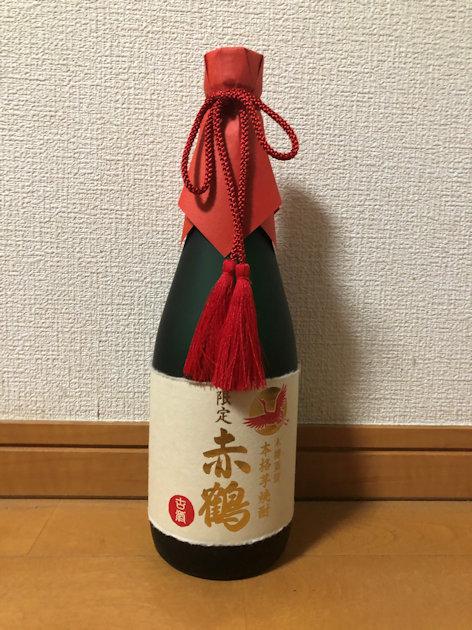 0116_05.JPG