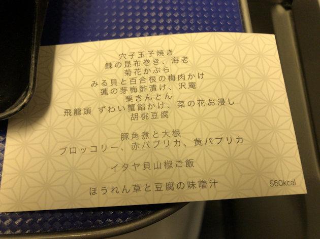0116_09a.JPG
