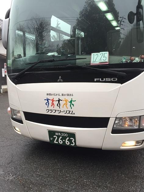 0211_09.jpg