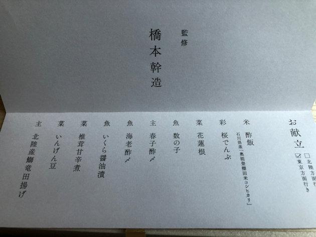 0219_06.JPG