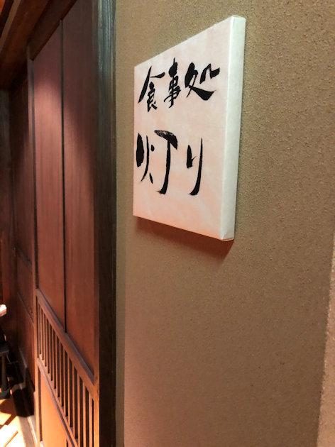 0221_01.JPG