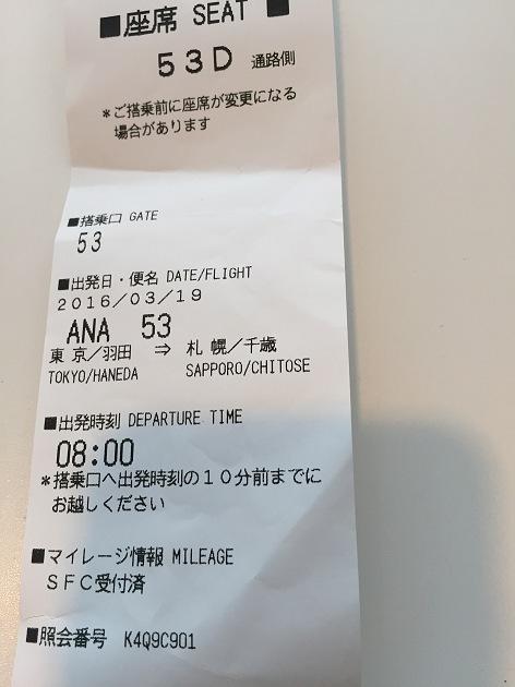 0409_05.jpg