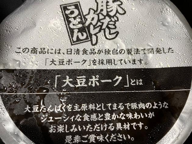 0426_04.JPG