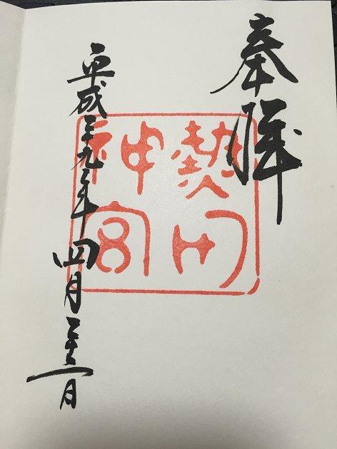 0529_12.jpg