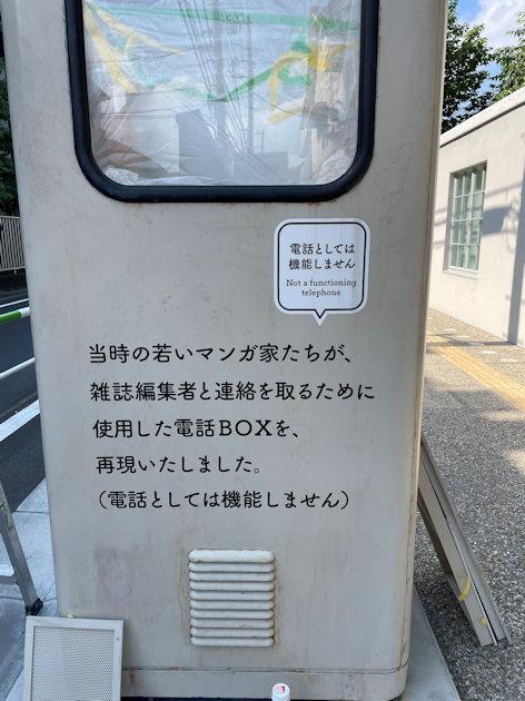 0605_14.JPG