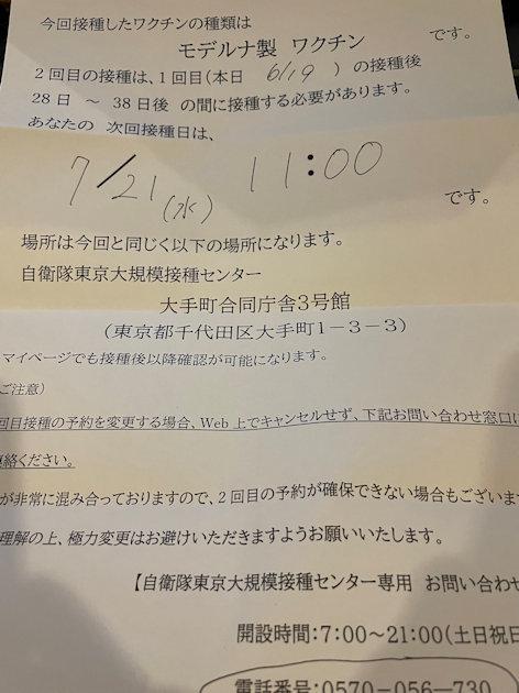 0621_14.JPG
