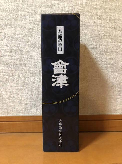0623_13.JPG
