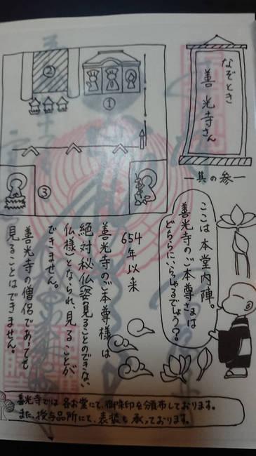 0705_14.JPG