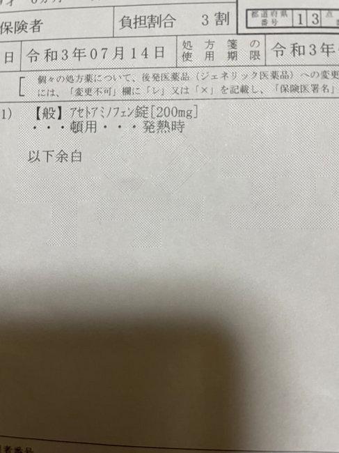 0717_01.JPG