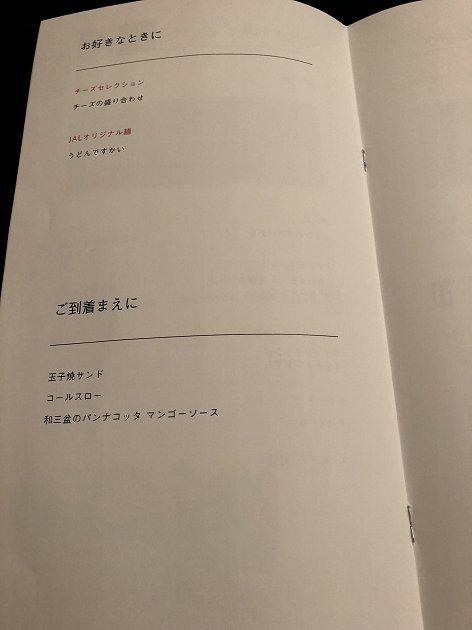 0718_10.jpg