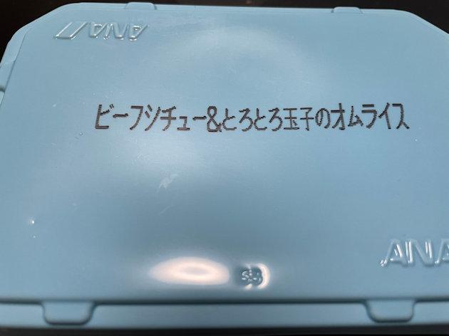 0721_01.JPG