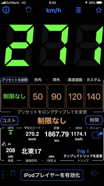 0727_08.jpg