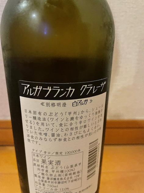 0824_08.JPG