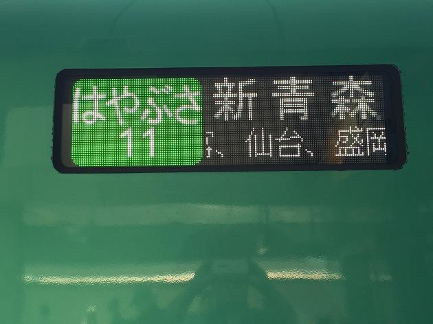 0825_08.jpg