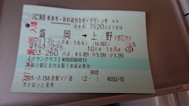0903_07.JPG