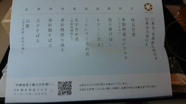 0903_09.JPG