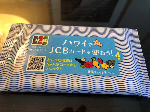 0909_06.JPG