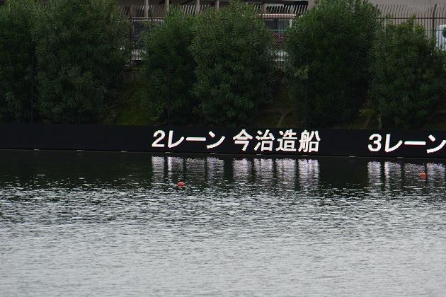 0913_06.jpg