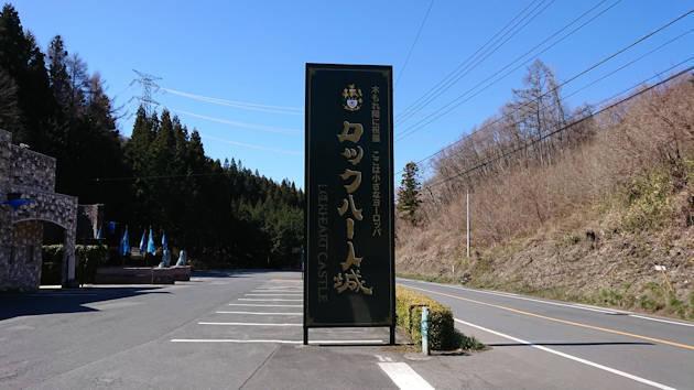 0923_11.JPG