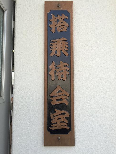 0926_02.JPG