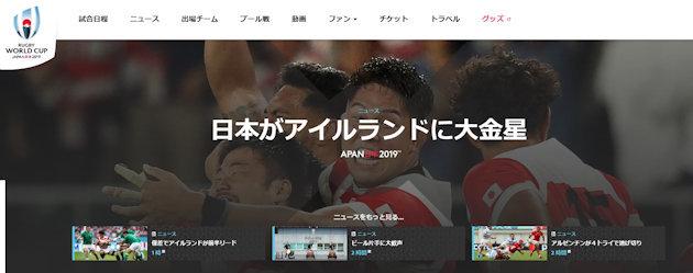 0929_win.jpg