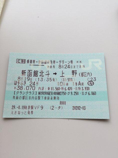 1002_03.jpg