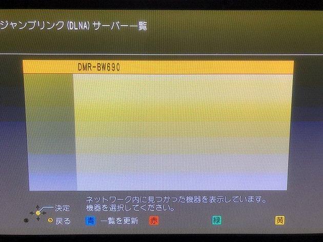 1008_06.jpg