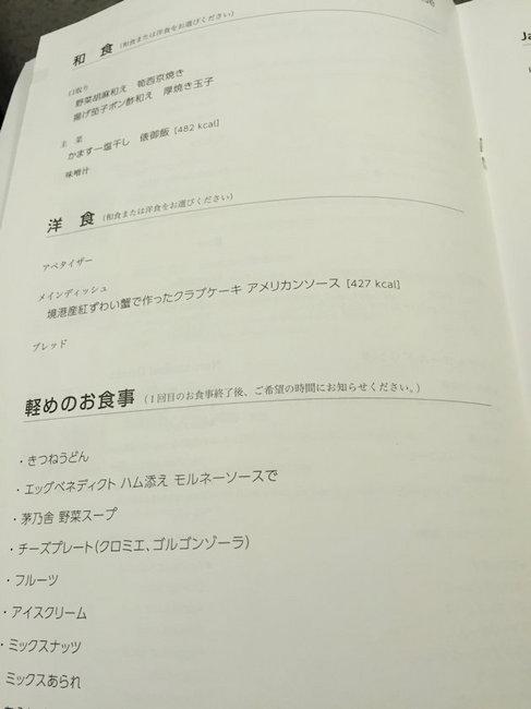 1012_03.JPG