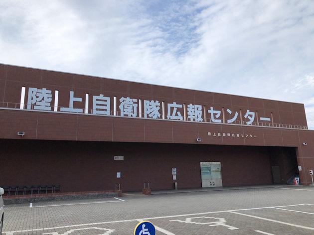 1021_01.JPG