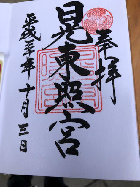 1028_19.JPG