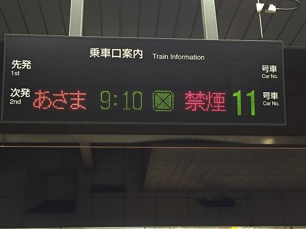 1112_02.jpg