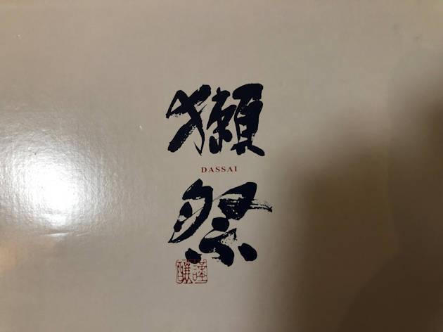 1125_08.JPG