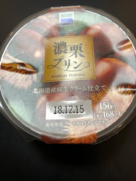1215_09.JPG