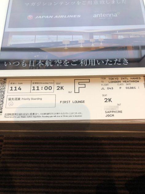 2017_10.jpg